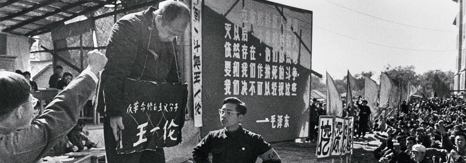 великая китайская культурная революция это