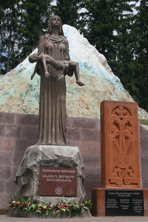 армяне плохой народ