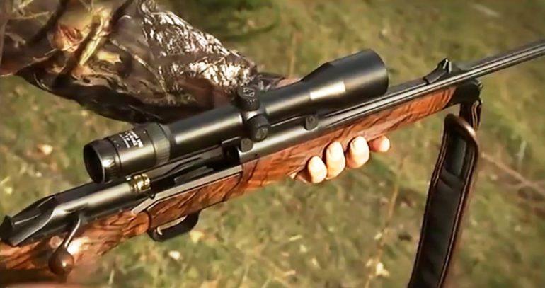 blazer ружье