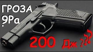 револьвер гроза 04