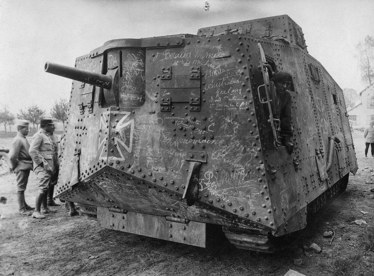 первый танк в мире