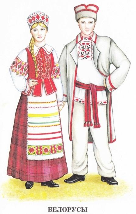 национальный костюм украины женский