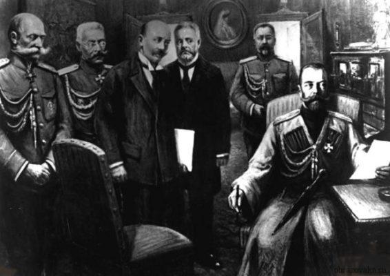 забастовка в петрограде 1917