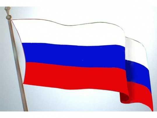 флаг российского царства