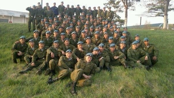 83 бригада вдв