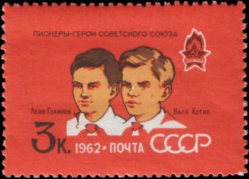 пионеры герои великой отечественной войны 1941 1945