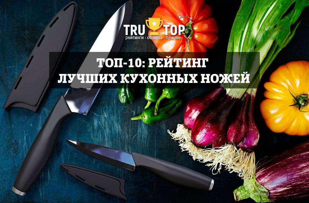 самые крутые ножи в мире