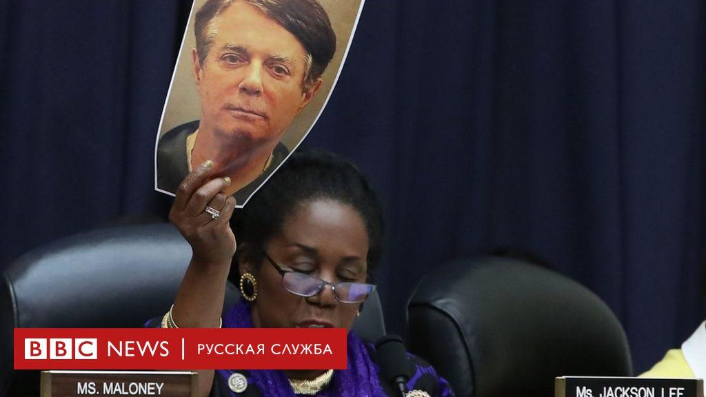 оранжевая революция на украине