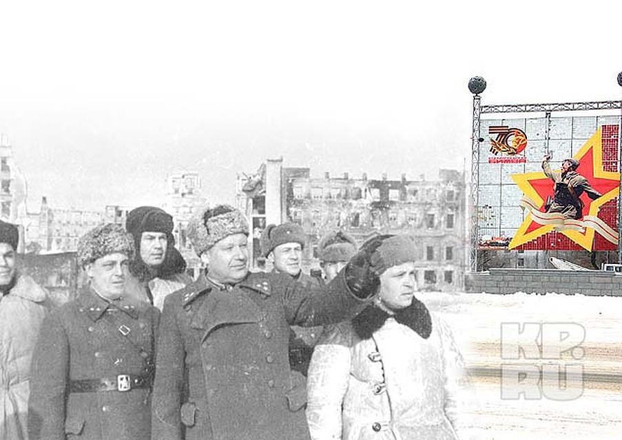 сталинград ныне