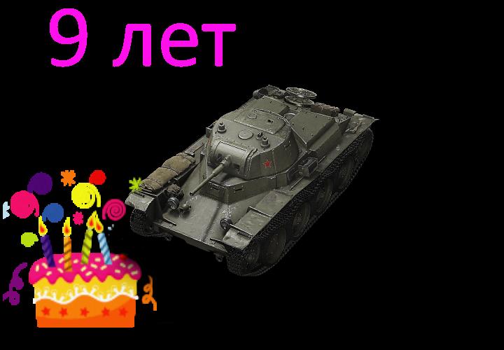 лт 100