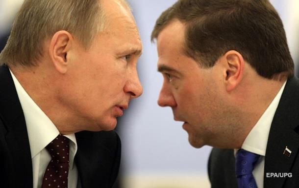 дмитрий медведев должность сейчас