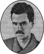 кондратюк юрий васильевич биография