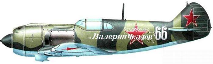 самолет ла 5
