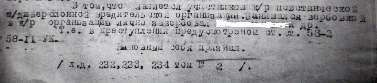сталинские репрессии количество жертв официальные данные