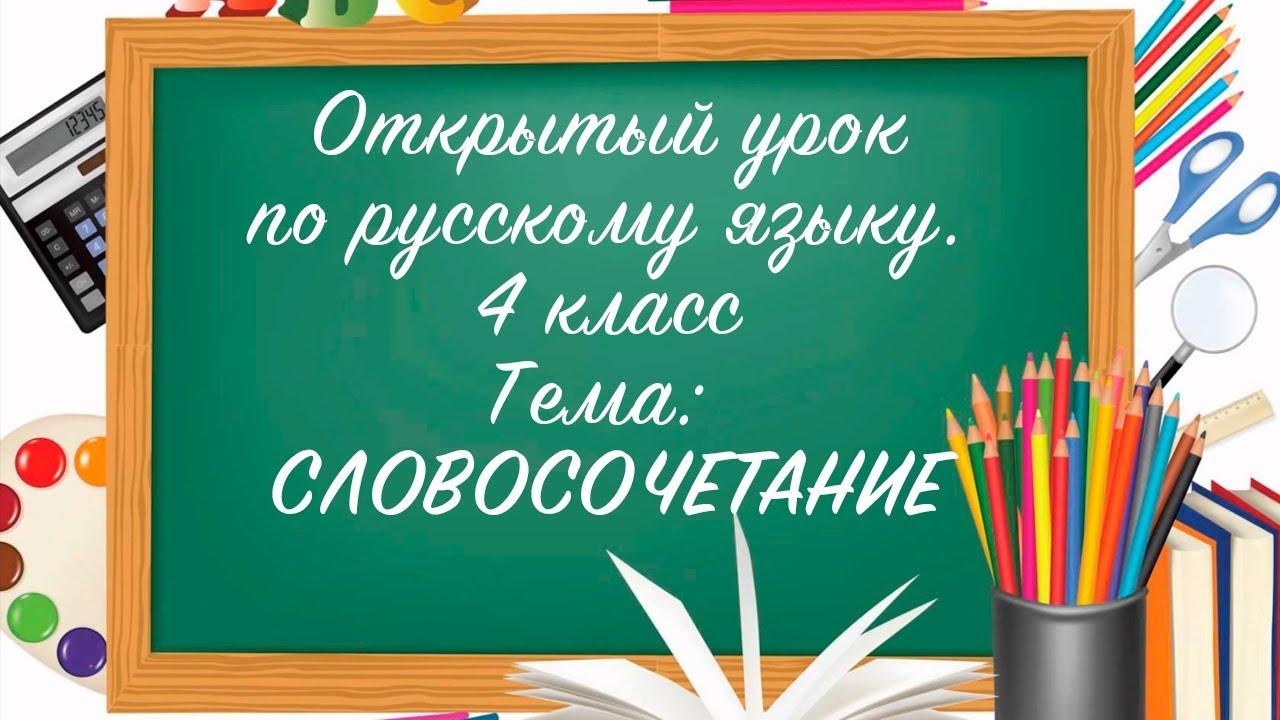 1сентября рф официальный сайт
