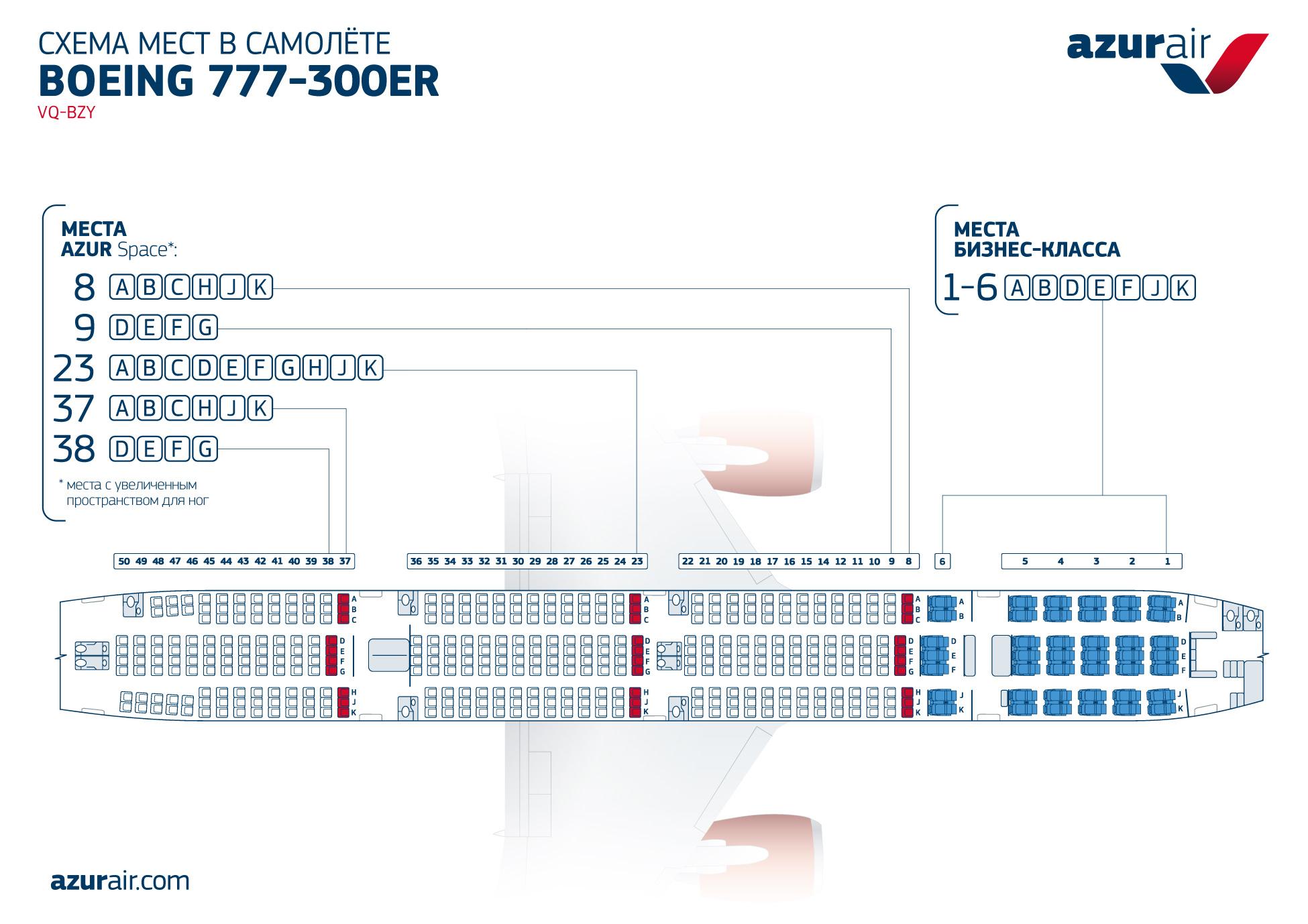 боинг 767 салон
