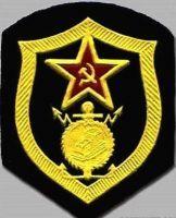 строительный батальон
