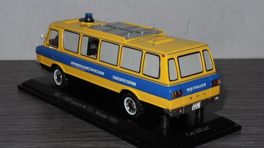 автобус юность