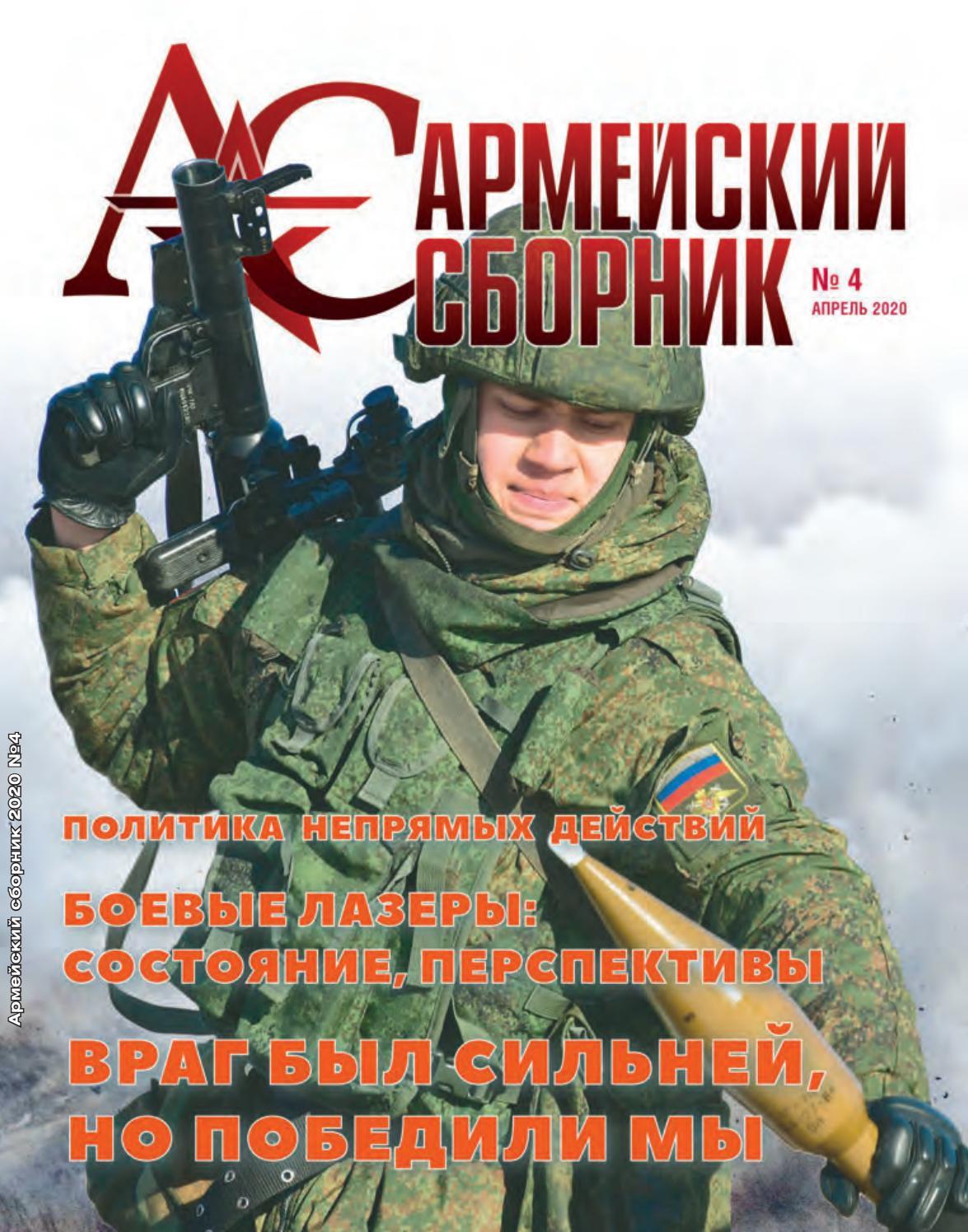 руководитель фсо россии