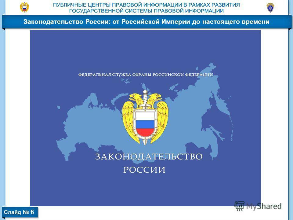 www fso gov ru