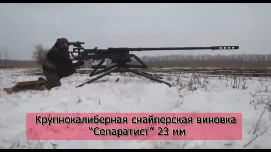 самая сильная винтовка в мире
