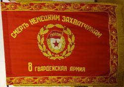 58 армия скво