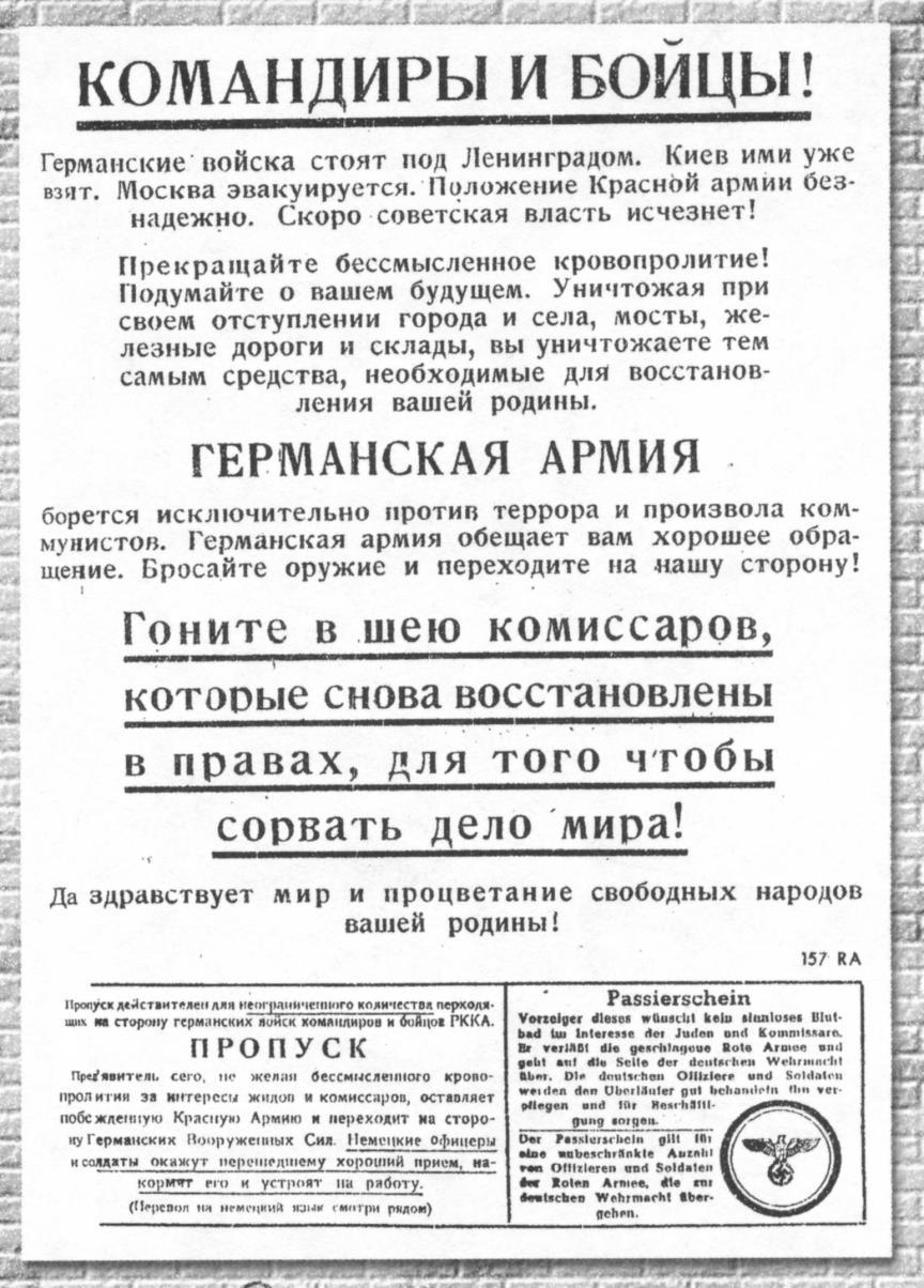 военная операция по прорыву блокады ленинграда