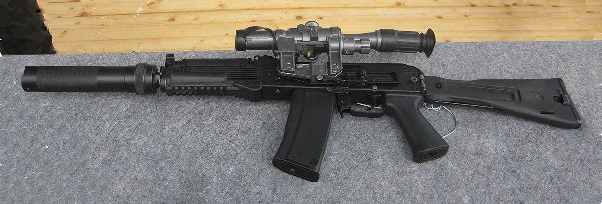 гроза оружие фото