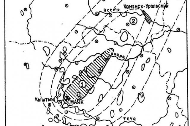 вурс восточно уральский радиоактивный след