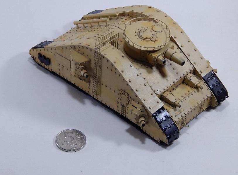 карл танк