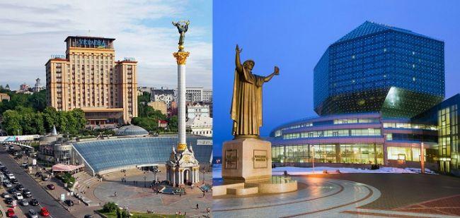 национальность украины