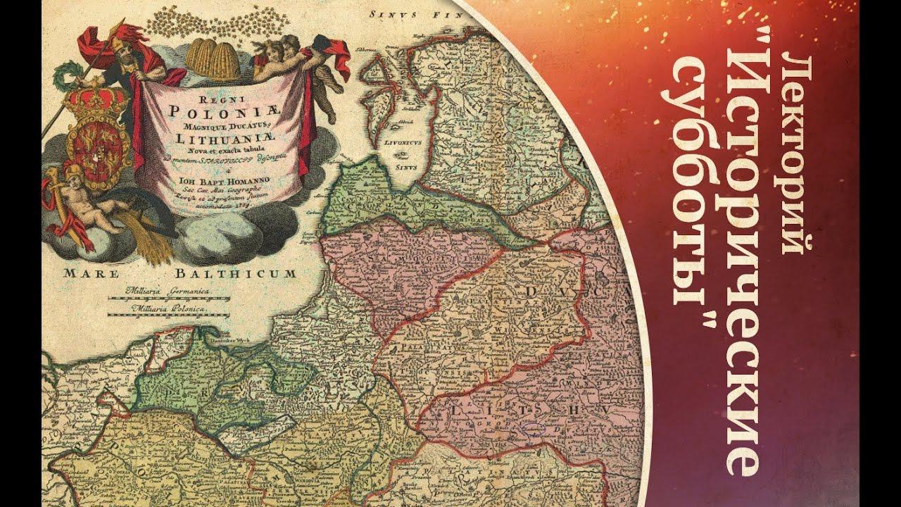 литовское государство и русь