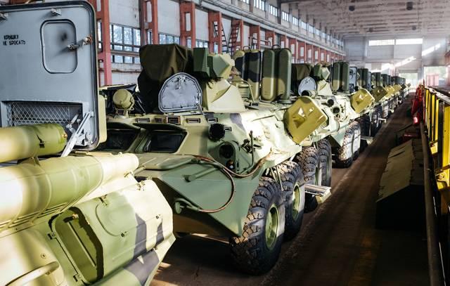 бронемашины россии современные