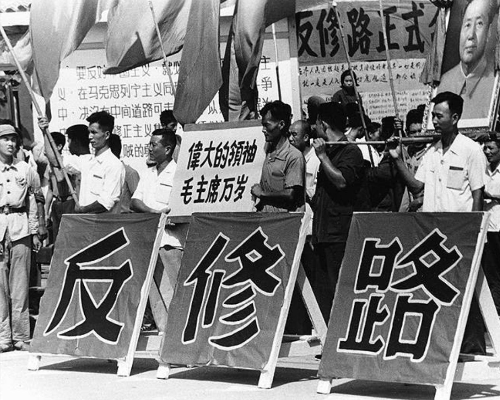 причины культурной революции в китае