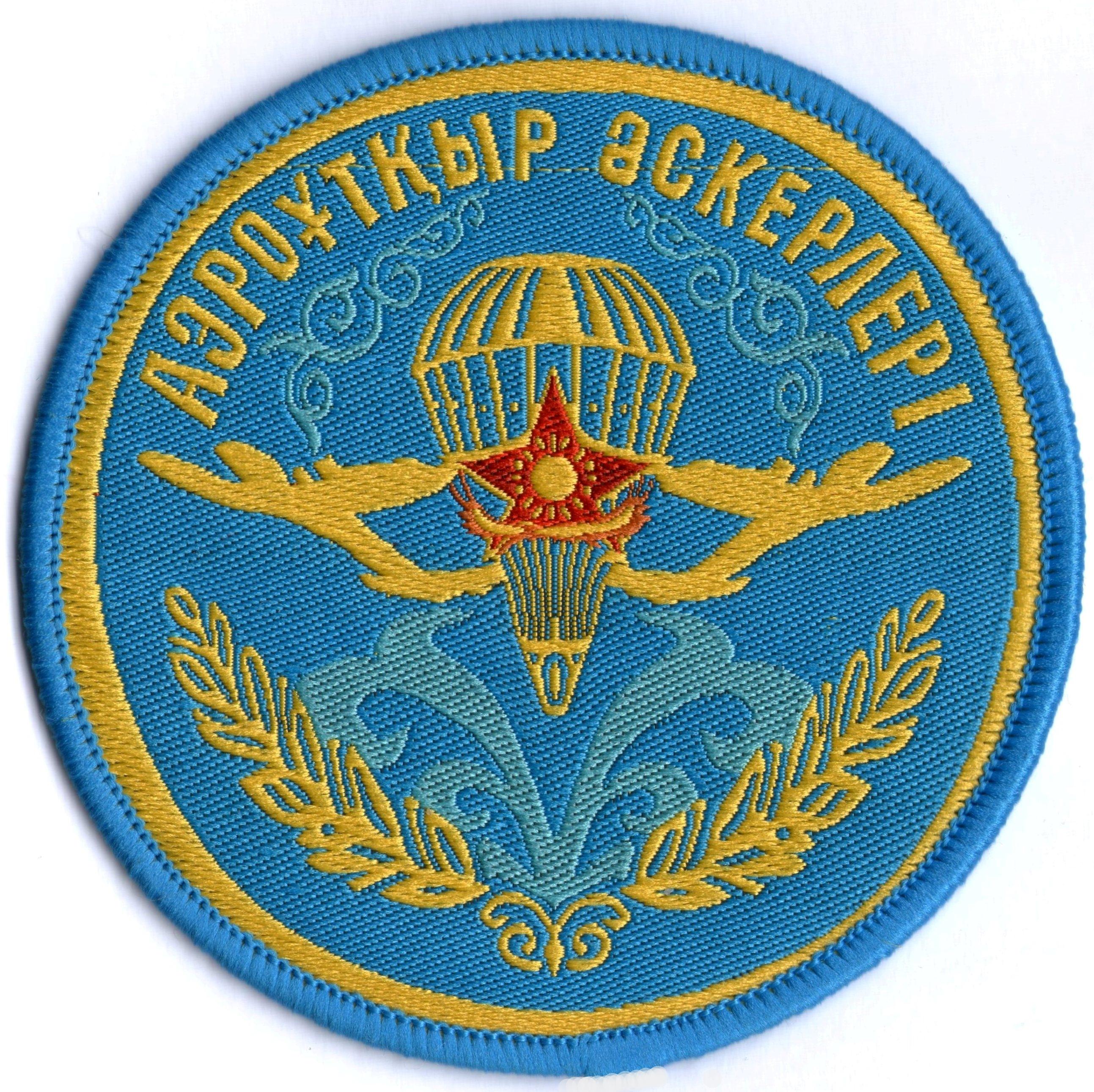 воинские части вдв в россии