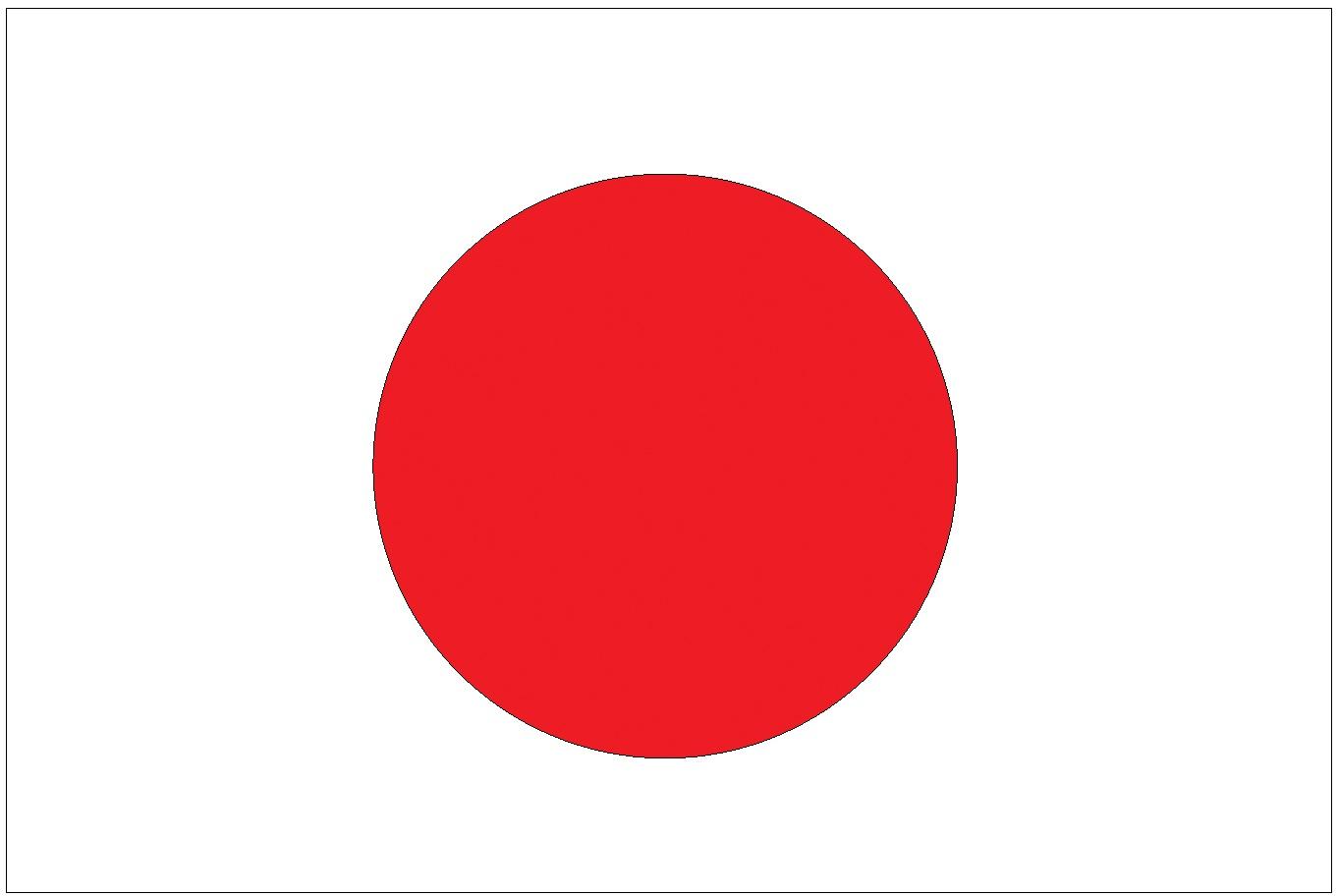вмф японии