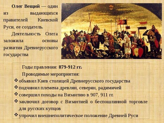 907 911 год событие
