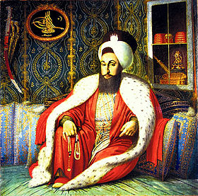 султан селим хан