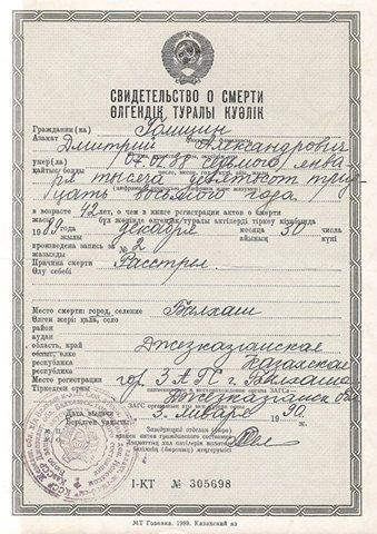 григорианский календарь в россии был введен