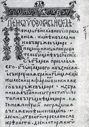 образование молдавской сср