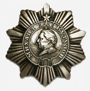 орден кутузова википедия