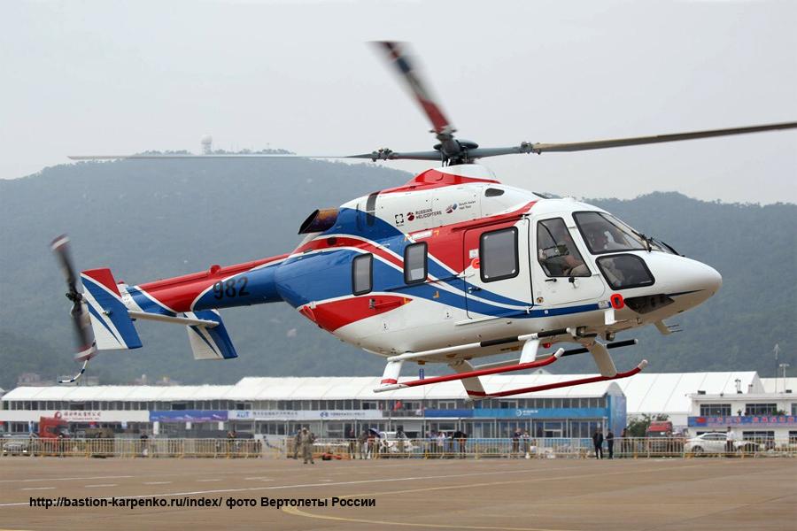 ансат вертолет