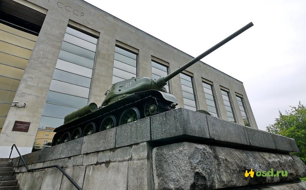 музей вооруженных сил в москве официальный сайт