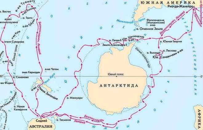 маршрут беллинсгаузена и лазарева на карте
