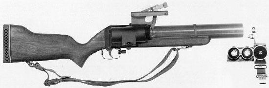 гранатомет м 79