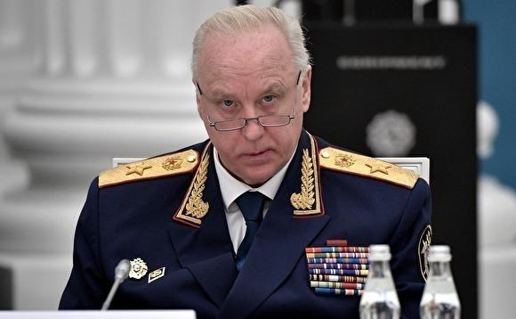 александр михайлов генерал фсб