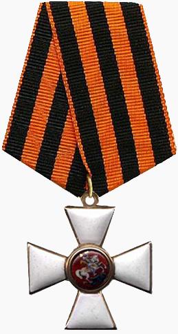 ордена и медали рф по старшинству
