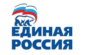 сколько членов в единой россии