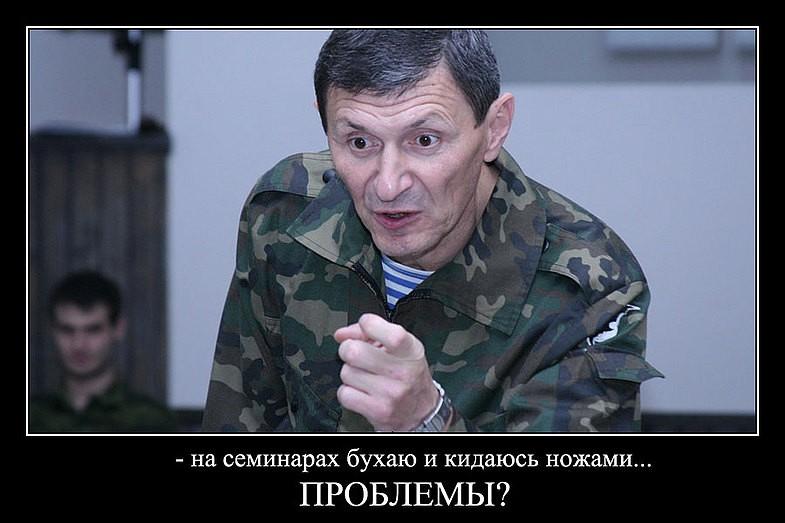 русский бесконтактный бой