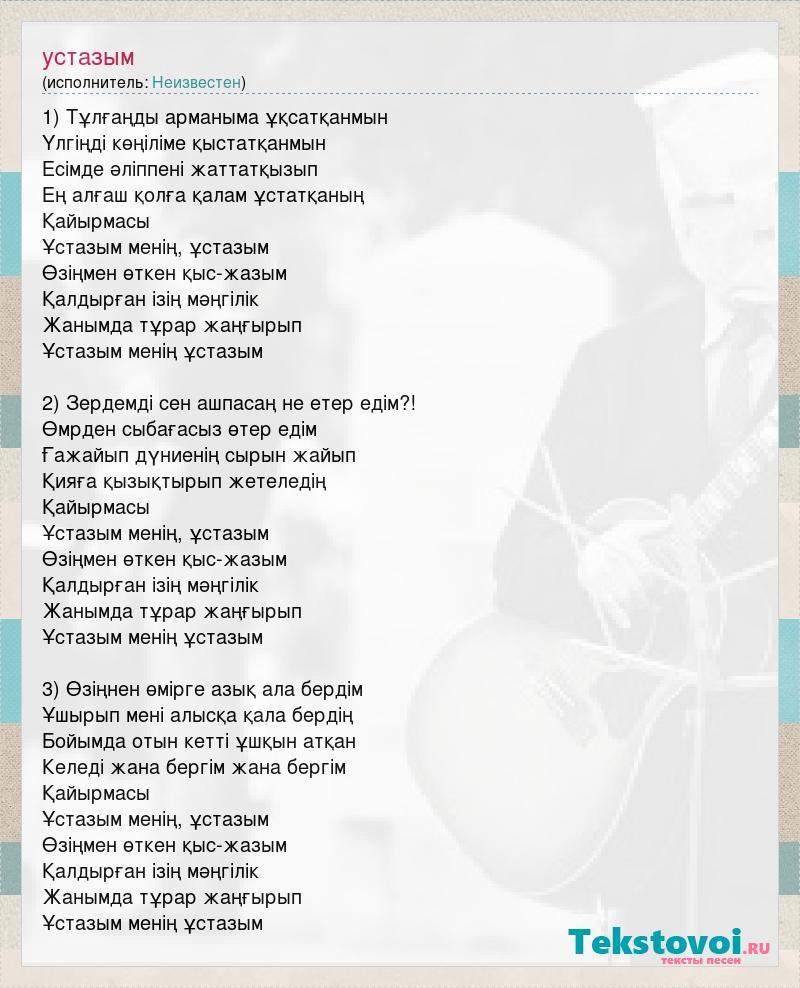 тихон хренников википедия
